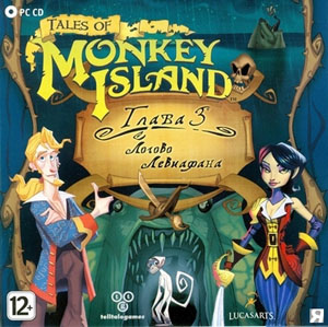 Прохождение Tales of Monkey Island: Chapter 3 - Lair of the Leviathan